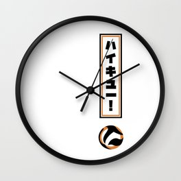Haikyuu!! Exclamation Point (White) Wall Clock