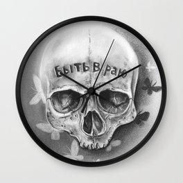 To Be In Paradise Wall Clock