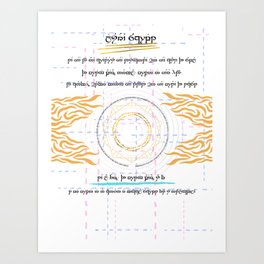 Illusory Script Art Print