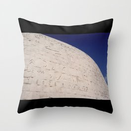 New Library of Alexandria Throw Pillow
