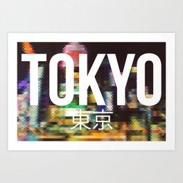 Tokyo - Cityscape Art Print