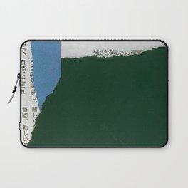 black & blue Laptop Sleeve