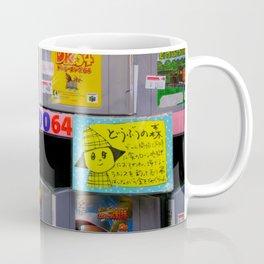nam Coffee Mug