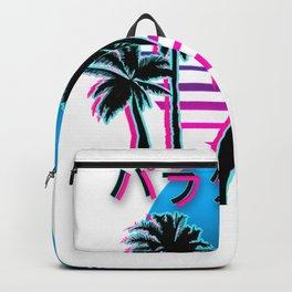 Aesthetic Vaporwave sunset beach Retro1980s 1990s Otaku Style Gift Backpack