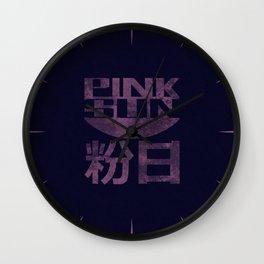 Pink Sun - Light Wall Clock