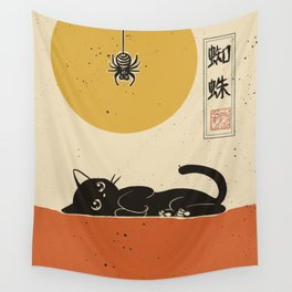 Spider came down Wall Tapestry