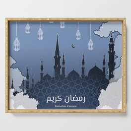 Ramadan Kareem in Arabic Word with Silhouette of Prophet Muhammad's Mosque, Clouds and Lantern Serving Tray