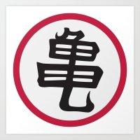dragonball z Art Prints featuring Turtle School of Martial Arts Kanji, Dragonball Z by Larsonary