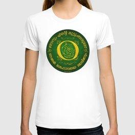 Joshua 24:15 - (Gold on Green) Monogram O T-shirt