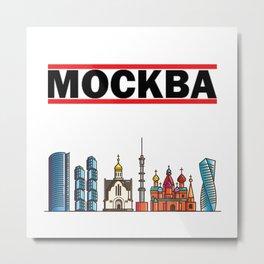 MOCKBA Moscow Russia's Beautiful Capital Vintage Metal Print