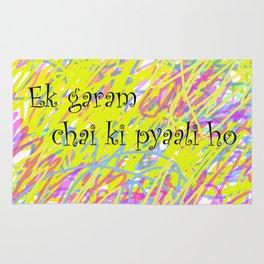 Garam chai Rug