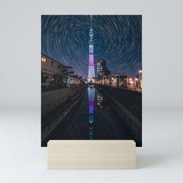 Skytree Mini Art Print