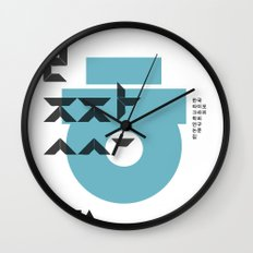 vol.3 nº1 Wall Clock