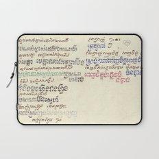 Mou Pei Na - Cambodian Print Laptop Sleeve