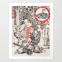 三種の神器 Sanshu no Jingi/Treasures of Japan Art Print