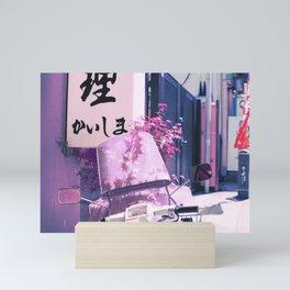 Lovers in Japan Mini Art Print
