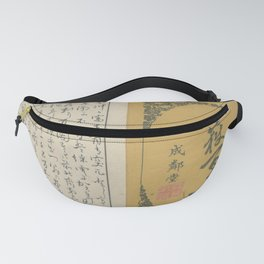 Katsushika Hokusai - 100 Views of Mount Fuji: Title Pages and Calligraphy (1834) Fanny Pack