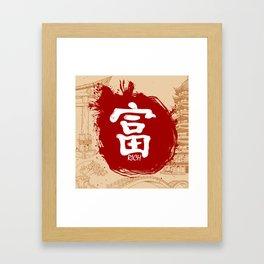 Japanese kanji - Rich Framed Art Print