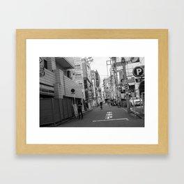 la mode Framed Art Print
