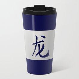 Chinese zodiac sign Dragon blue Travel Mug