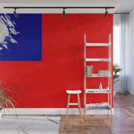 Extruded flag of Taiwan Wall Mural