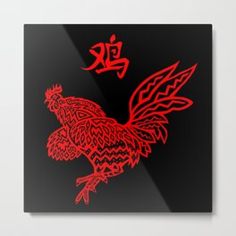The Year Of The Rooster Metal Print