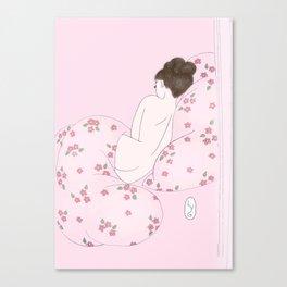 sleepy Canvas Print