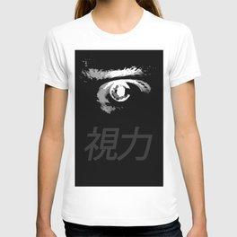 SIGHT T-shirt