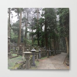 Oku-no-in, Koya Japan Metal Print