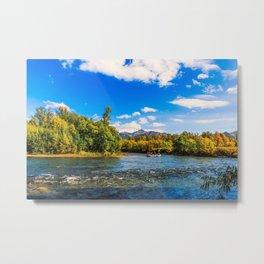 Rafting along the Bystraya (Fast) river, Kamchatka Metal Print