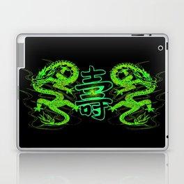 Asian Long Life Green Laptop & iPad Skin