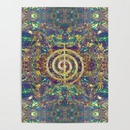Gold Choku Rei Symbol and Reiki Precepts Poster