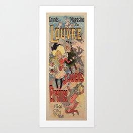 Vintage belle epoque toy store Paris vertical banner Art Print