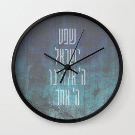 Shema Israel - Hebrew Jewish Prayer in Distressed Blue Wall Clock