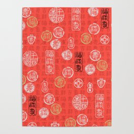 Oriental chinese characters pattern Poster