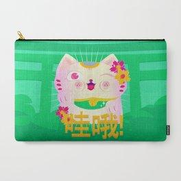 Maneki-neko (Lucky Cat) Carry-All Pouch