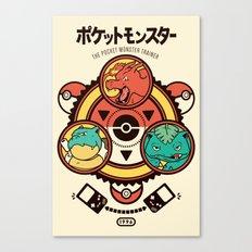 Pocket Monster Trainer Canvas Print