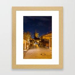 Yasaka-no-to Pagoda Framed Art Print