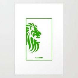 Minimalist AlArabi Art Print
