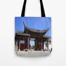 Courtyard at Chinese Garden #1 Tote Bag