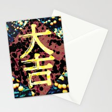 Good Luck  Stationery Cards