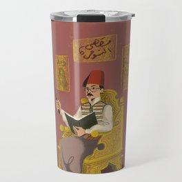 Hakawati Travel Mug