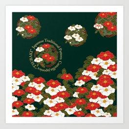 "Japanese Traditional Pattern Japanese camellia ""TSUBAKI"" Art Print"