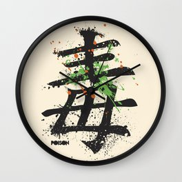"Hieroglyph ""Poison"" Wall Clock"