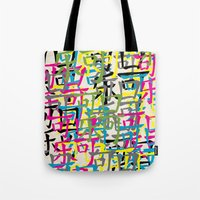 coca cola Tote Bags featuring coca-cola by Xbird