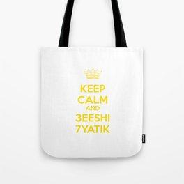 Keep Calm Series Tote Bag