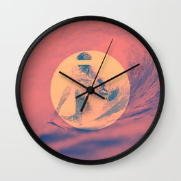 Lemonade Ocean Wall Clock