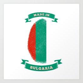MADE IN BULGARIA FINGERPRINT Birthday Art Print