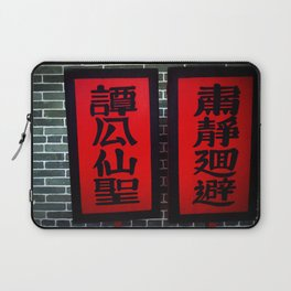 Signs Laptop Sleeve