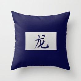 Chinese zodiac sign Dragon blue Throw Pillow